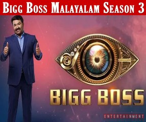 Bigg Boss Malayalam 3 Start Date