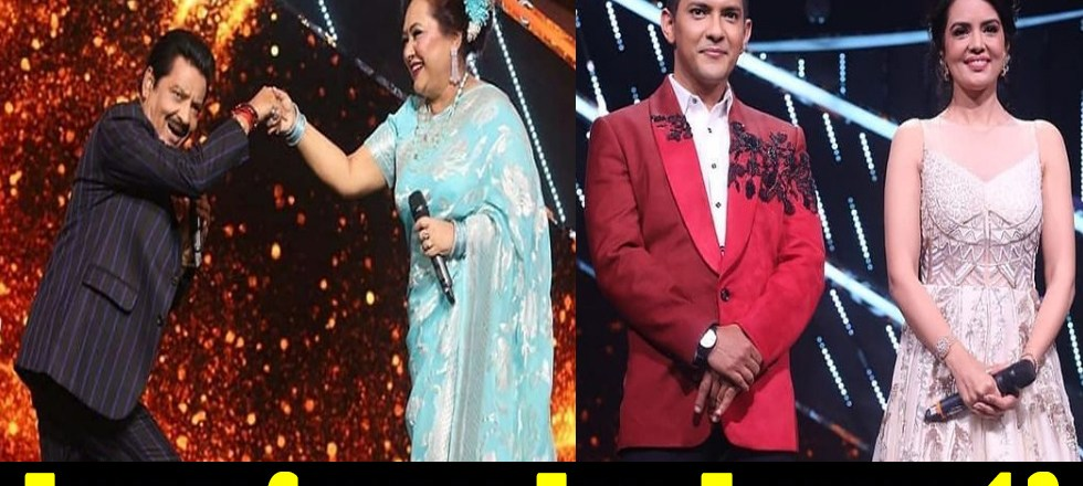 Indian Idol 12 Family Special Episode 13