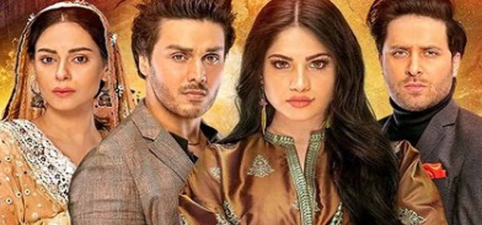 Qayamat Episode 13