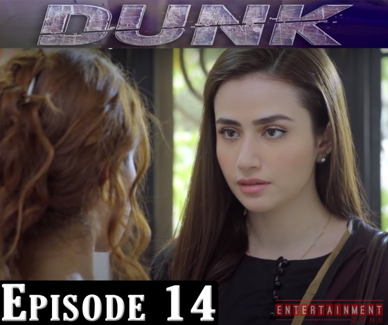 Dunk Episode 14