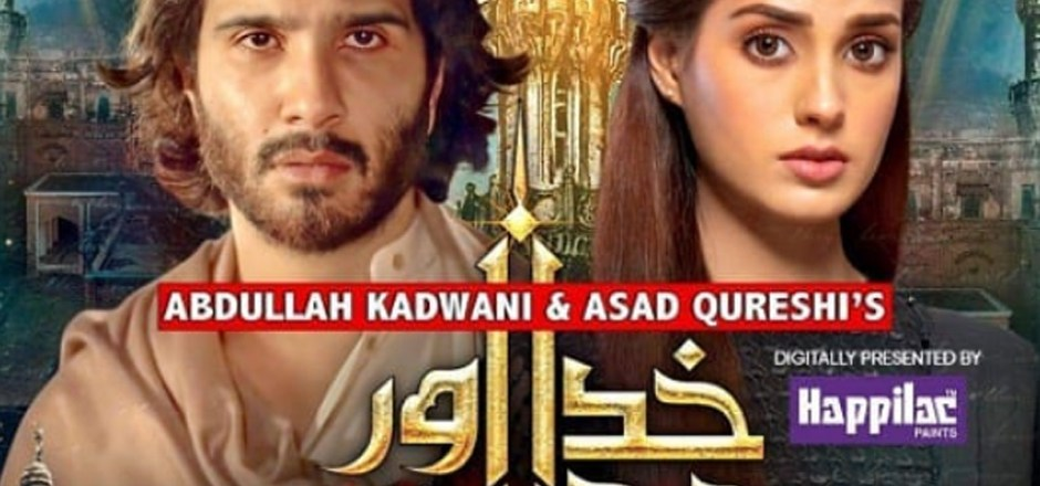 Khuda Aur Mohabbat Season 3 Episode 13