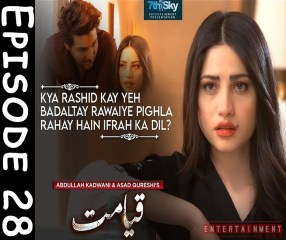 Qayamat Episode 28