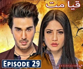 Qayamat Episode 29