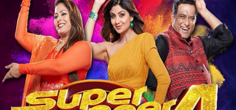 Super Dancer Chapter 4 3rd April 2021