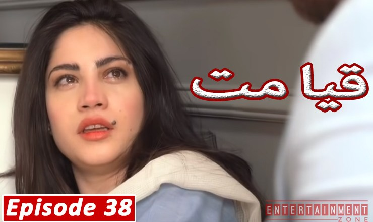Qayamat Episode 38