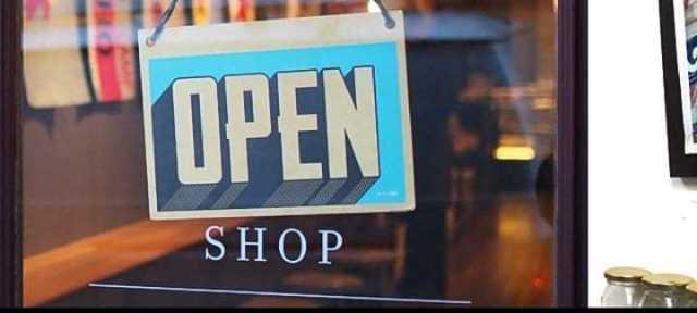 Launch your boutique