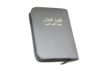 bibliaArabe