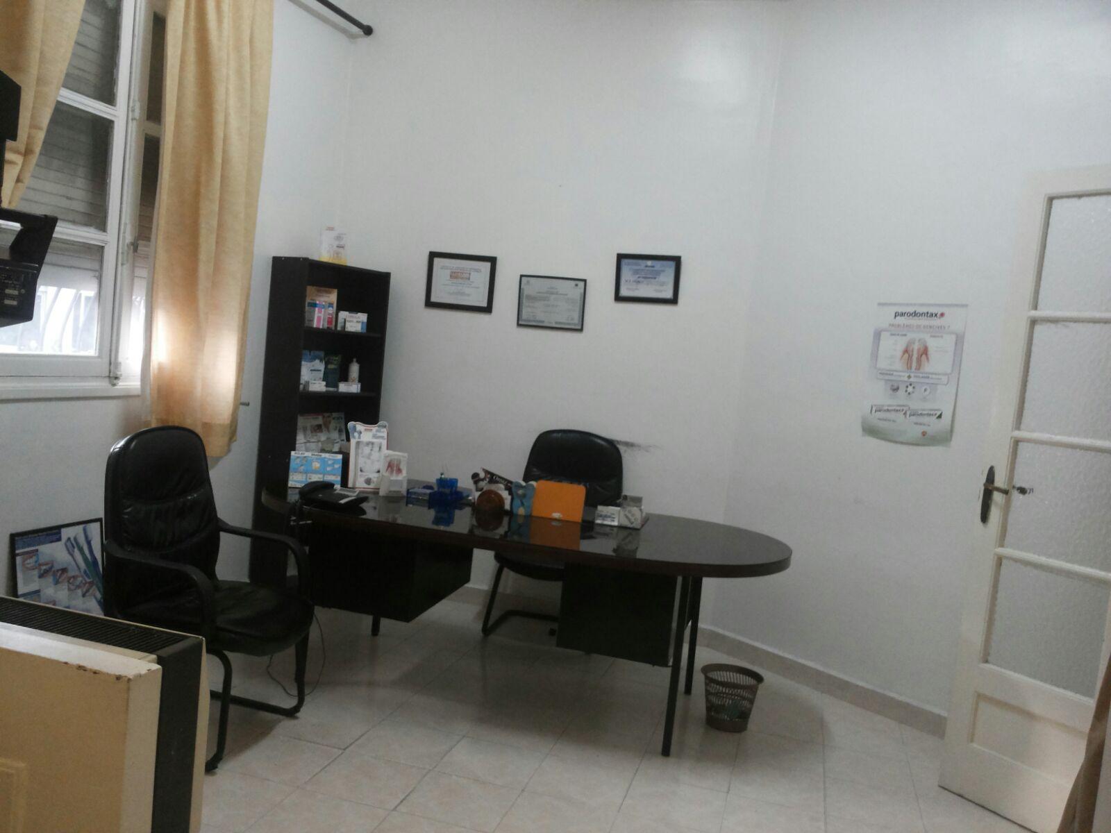 Cede Bureau Cabinet Medical Dentaire Ou Laboratoire Au