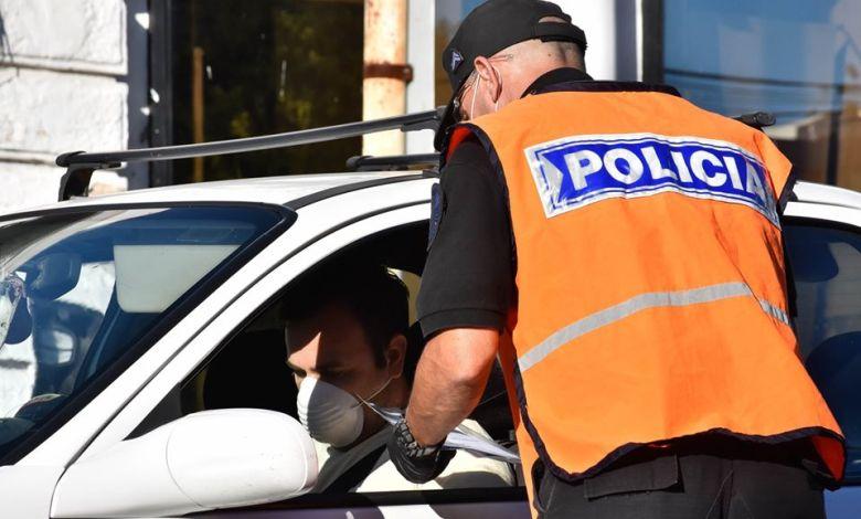 policias-control