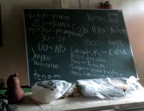 El oluteco:  Una lengua indígena en riesgo de desaparecer