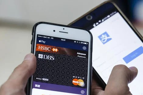 Mobile banking will help your business to be more secure