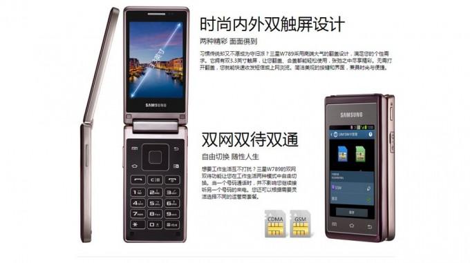 samsung-siente-nostalgia-por-los-moviles-con-tapa-680x381