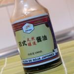Salsa de soja para acompañar sushi