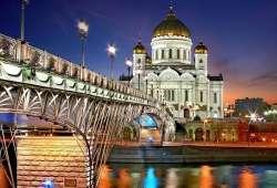 Moscú, exótica ciudad de Rusia