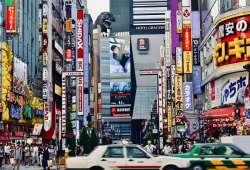 Tokio - Ciudad segura para vivir y estudiar