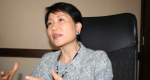 Naoko Ishii  $248m pledged to GEF climate fund for vulnerable countries Ishii