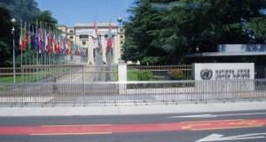 The UN Palais des Nations, Geneva.
