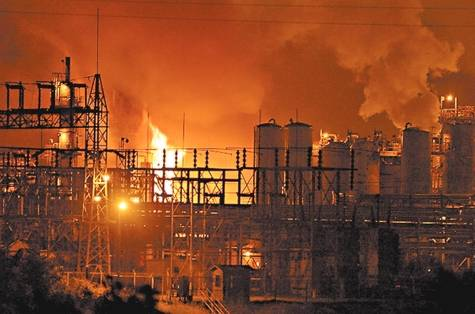 Flames shot 50 to 100 feet into the air at the Bayer Plant in Institute as explosions rocketed the valley in 2008