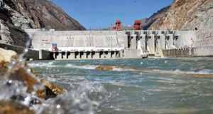 Zam Hydropower Station