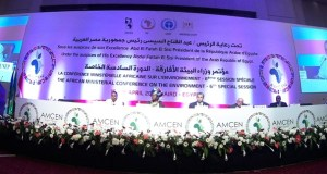 CAMERA  AMCEN: Africa's natural reserves, climate pact top agenda opening   1 0