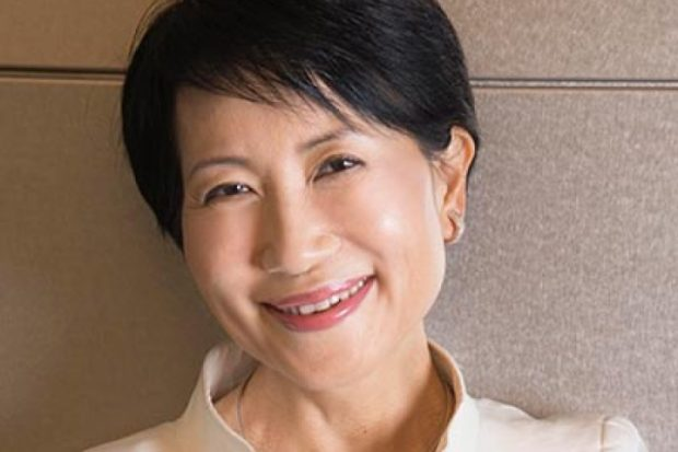 GEF CEO and Chairperson, Naoko Ishii