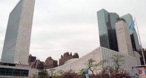 UN headquarters complex