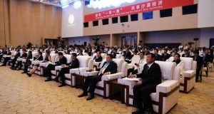 Kubuqi model  Kubuqi: Chinese solution to desertification control lauded Kubuqi2