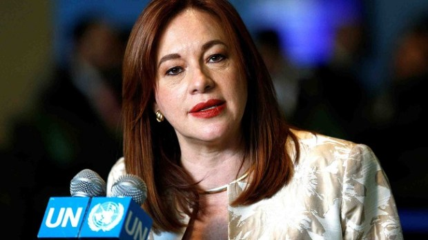 María Fernanda Espinosa  Leaders urged to set ambitious targets to limit temperature rise to 1.5°C Mar  a Fernanda Espinosa