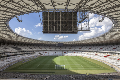 Mineirao Stadium  Top five sustainable stadiums in the world Mineirao Stadium