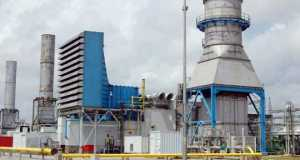 A gas-powered plant