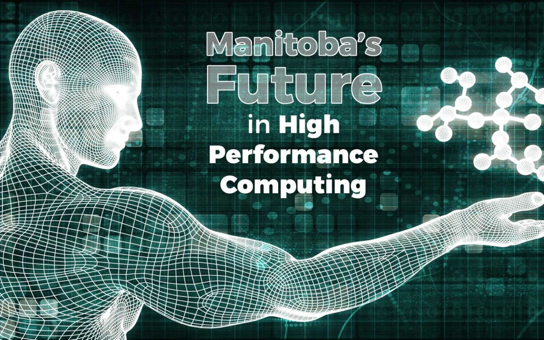 MB's Future in High Performance Computing Conference