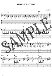 sample classical guitar tab 2