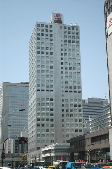 朝日・東海ビル 東京都千代田区・超高層オフィスビル