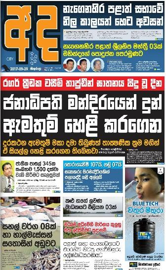 Paper Tamil News Dinamalar
