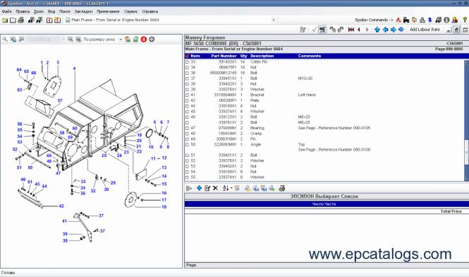 Mey Ferguson Generator Wiring Diagram. Generator Fuel System ...