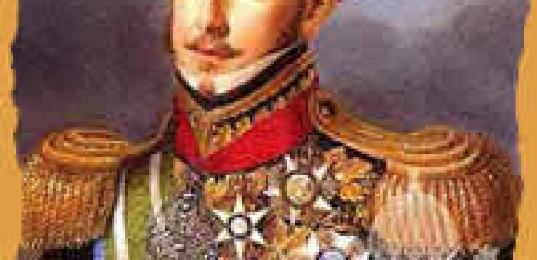 A família real portuguesa no Brasil