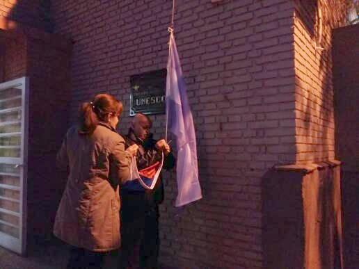 donacion-bandera-2