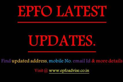 epf-withdrawal-rule-change-get-rupees-1-lakh-advance