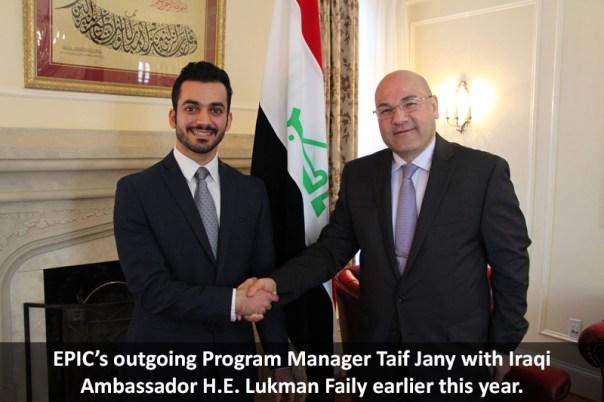 Taif and Amb Faily no logo