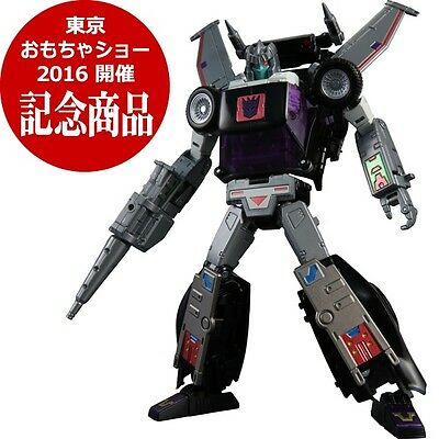 Transformers Masterpiece LoudPedal