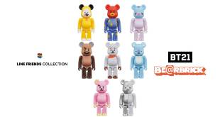 The Toy Chronicle | BT21 Be@rbrick Series By BTS x LINE FRIENDS x Medicom