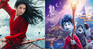 Disney reveals toys and products line up for both Mulan and Onward – ToyNews
