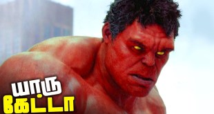 Red Hulk MCU Will Appear in She-Hulk Marvel Series (தமிழ்)