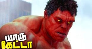 Red Hulk MCU Will Appear in She-Hulk Marvel Series (தமிழ்)