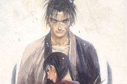 Blade of the Immortal Gets The Deluxe Hardcover Treatment From Dark Horse :: Blog :: Dark Horse Comics