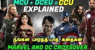 Marvel and DC Crossover story | Explained | MCU + DCEU