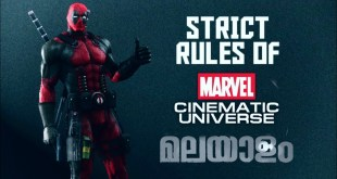 Strict Rules Of Marvel Cinematic Universe Malayalam |Flash Review