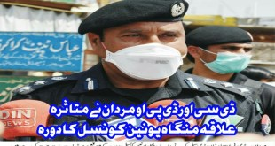 DPO Mardan Sajjad Khan & DC Mardan Visited Manga Union Council in Mardan Khyber Pakhtunkhwa,