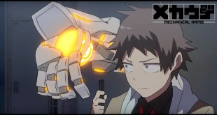 Mecha Ude Full Episode English Dub Video Manga Anime
