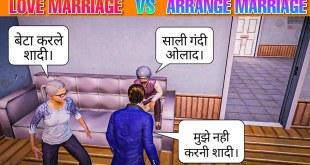Love Marriage vs Arrange Marriage    Pubg Short Film